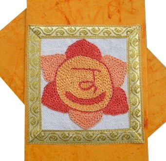 Sacral Chakra Rainbow Greeting Card